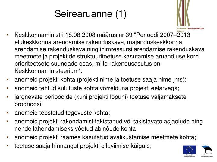 Seirearuanne (1)