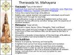 theravada vs mahayana