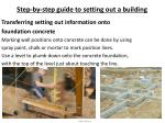 step by step guide to setting out a building15