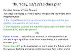 thursday 12 12 13 class plan