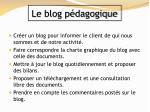 le blog p dagogique