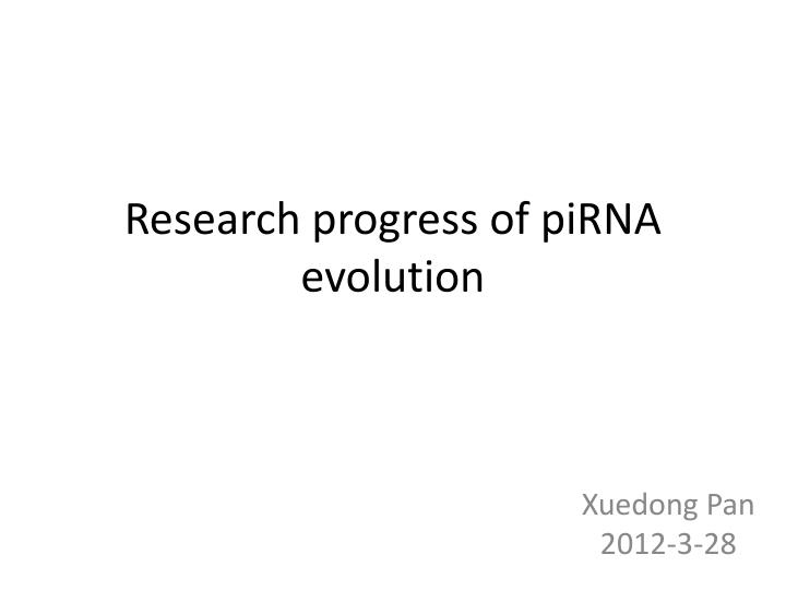 research progress of pirna evolution n.