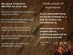 hindu prayer of repentance