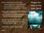 prayer for help to the holy spirit