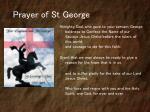 prayer of st george