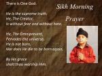 sikh morning prayer