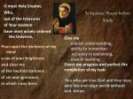 st aquinas prayer before study