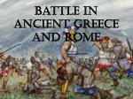 battle in ancient greece and rome