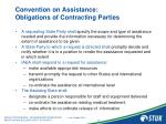 convention on assistance obligations of contracting parties