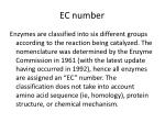 ec number