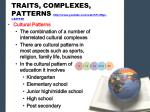 traits complexes patterns http www youtube com watch v mys w8dtf2e