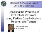 checking the progress of cte student growth using perkins core indicators reports and targets