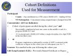 cohort definitions used for measurement