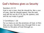 god s holiness gives us security