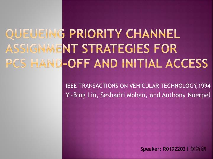 queueing priority channel assignment strategies for pcs hand off and initial access n.