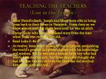 teaching the teachers lost in the temple
