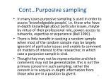 cont purposive sampling
