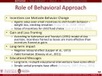 role of behavioral approach