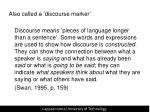 also called a discourse marker