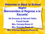 welcome to back to school night bienvenidos al regreso a la escuela