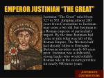 emperor justinian the great