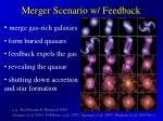 merger scenario w feedback