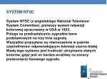 system ntsc