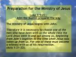 preparation for the ministry of jesus1