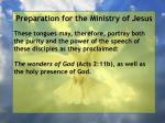 preparation for the ministry of jesus100