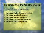 preparation for the ministry of jesus112