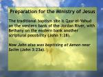 preparation for the ministry of jesus122