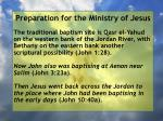 preparation for the ministry of jesus123