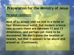 preparation for the ministry of jesus125