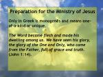 preparation for the ministry of jesus136