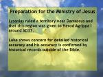 preparation for the ministry of jesus14