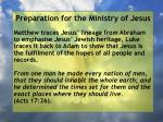 preparation for the ministry of jesus146
