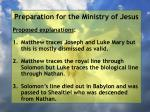 preparation for the ministry of jesus151