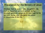 preparation for the ministry of jesus156