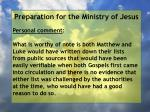 preparation for the ministry of jesus160