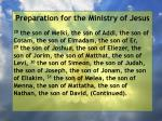 preparation for the ministry of jesus163