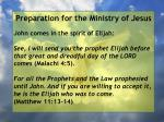 preparation for the ministry of jesus30