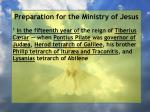 preparation for the ministry of jesus4