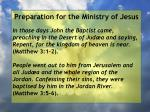 preparation for the ministry of jesus44