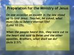preparation for the ministry of jesus78