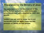 preparation for the ministry of jesus87
