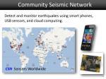 community seismic network