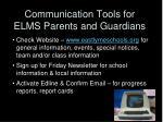 communication tools for elms parents and guardians