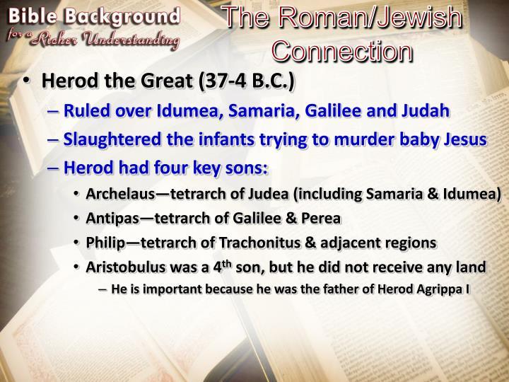 The roman jewish connection