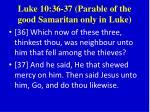 luke 10 36 37 parable of the good samaritan only in luke