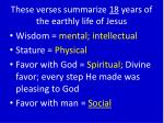 these verses summarize 18 years of the earthly life of jesus